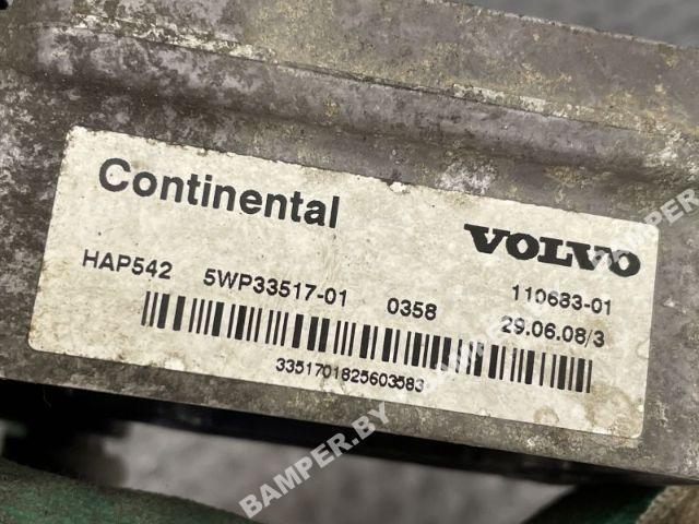 Блок управления муфты Haldex   5WP3351701,11068301