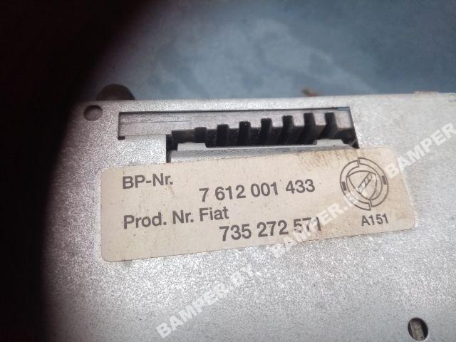 Магнитола (аудио система)   7612001433