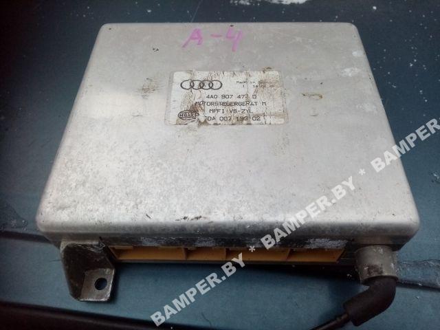 Блок управления двигателем   4А0907473D